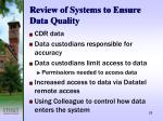 review of systems to ensure data quality
