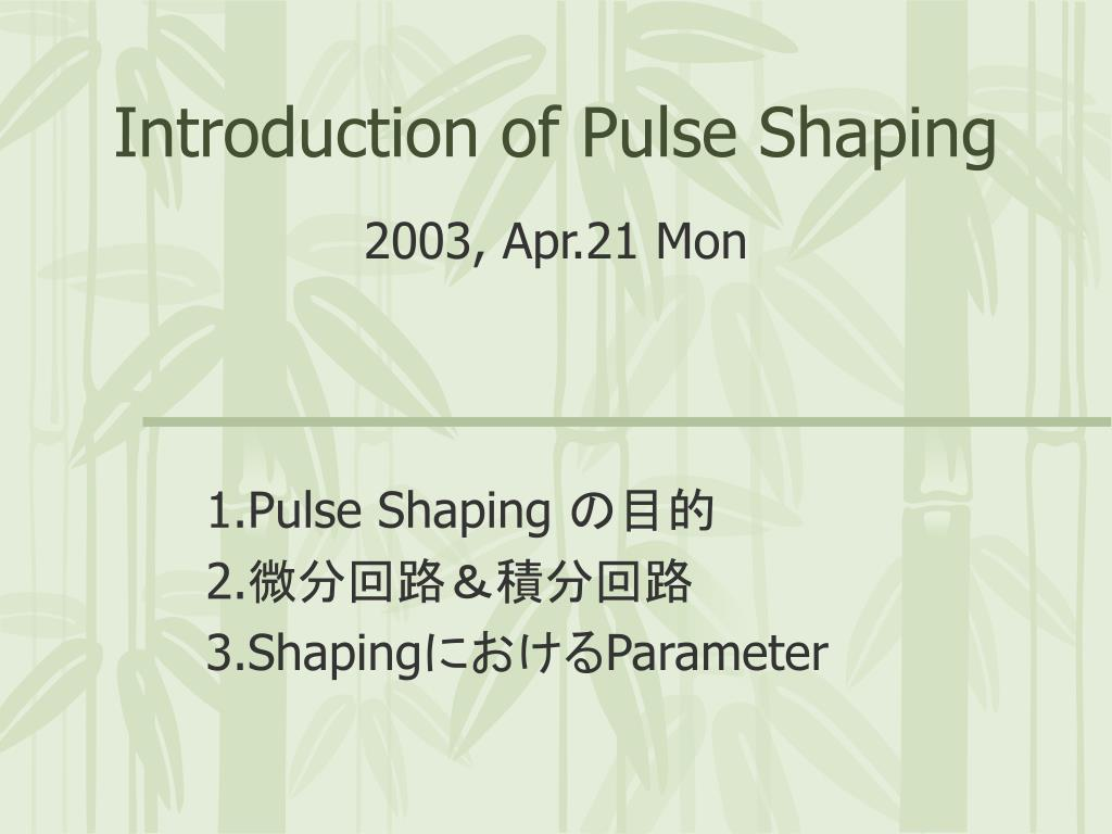 introduction of pulse shaping l.