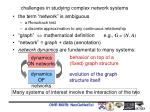 challenges in studying complex network systems