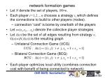 network formation games