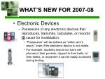 what s new for 2007 08
