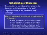 scholarship of discovery