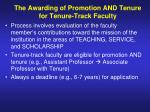the awarding of promotion and tenure for tenure track faculty