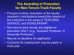 the awarding of promotion for non tenure track faculty
