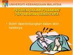 pegawai dalam pinjaman pertukaran sementara