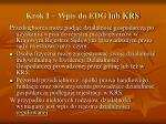 krok i wpis do edg lub krs3