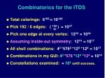 combinatorics for the itds