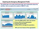 exploring the emergency management profile