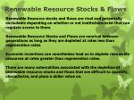 renewable resource stocks flows