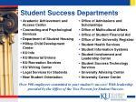 student success departments