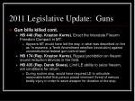 2011 legislative update guns5