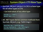 system object cts base type