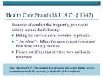 health care fraud 18 u s c 134751