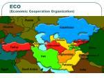eco economic cooperation organization