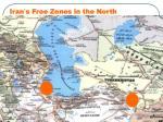 iran s free zones in the north