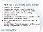 attributes of a successful faculty member