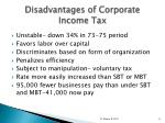 disadvantages of corporate income tax