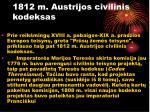 1812 m austrijos civilinis kodeksas