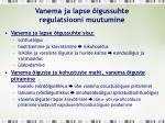 vanema ja lapse igussuhte regulatsiooni muutumine13