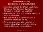 2000 research study law society of england wales