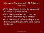 common problems with all solicitors sherr study