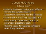 current hud rules iowa law16