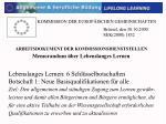 arbeitsdokument der kommissionsdienststellen memorandum ber lebenslanges lernen