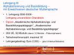 lehrgang iii alphabetisierung und basisbildung mit erwachsenen deutscher muttersprache
