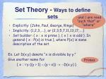 set theory ways to define sets