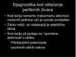 dijagnostika kod o te enja perifernih ivaca10