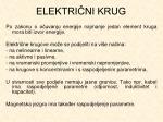 elektri ni krug5