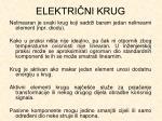 elektri ni krug7