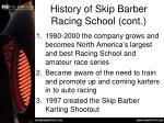 history of skip barber racing school cont