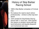history of skip barber racing school