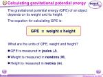 calculating gravitational potential energy