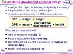 calculating gravitational potential energy21