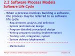 2 2 software process models software life cycle