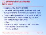 2 2 software process models spiral model