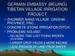 german embassy beijing tibetan village irrigation project