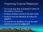 practicing cultural relativism