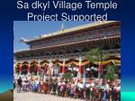 sa dkyl village temple project supported
