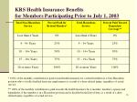 krs health insurance benefits for members participating prior to july 1 2003