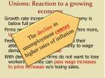 unions reaction to a growing economy