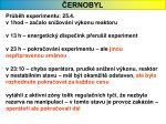 ernobyl60