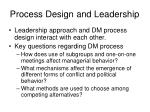 process design and leadership