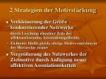 2 strategien der motivst rkung