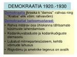 demokraatia 1920 1930
