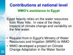 contributions at national level wmo s assistance to egypt