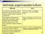 definicije organizacijske kulture9