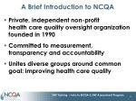 a brief introduction to ncqa